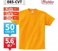 Printstar 085-CVT