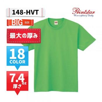 Printstar 00148-HVT