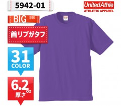 United Athle 5942