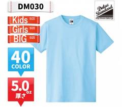 DALUC DM030