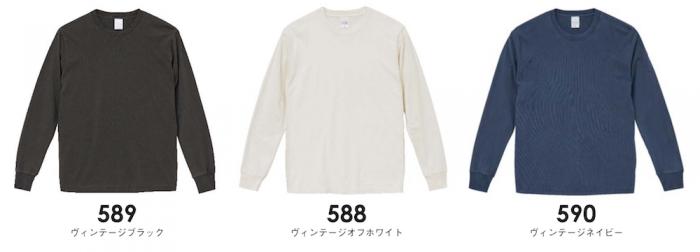 5021-01