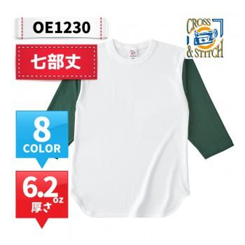 OE1230