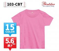 103-CBT