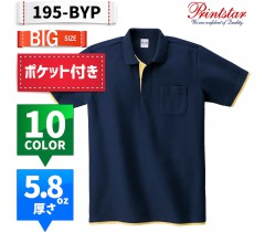 195-BYP