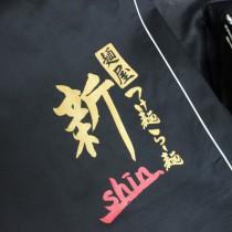 麺屋つけ麺・らー麺 新shin 様