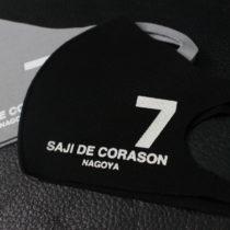Saji de Corason 様